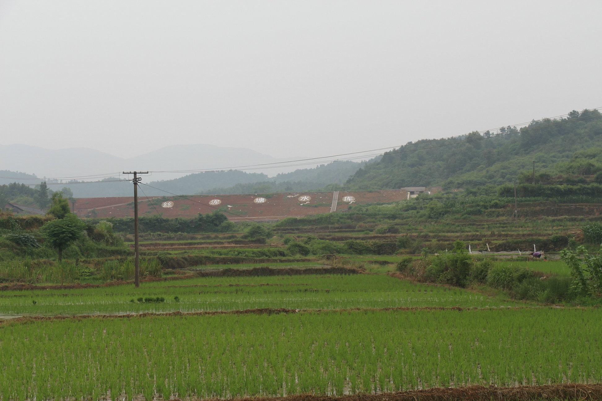 邵阳2011年度小二型病险水库工程