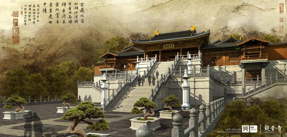 湘潭昭山观音寺修缮改造项目