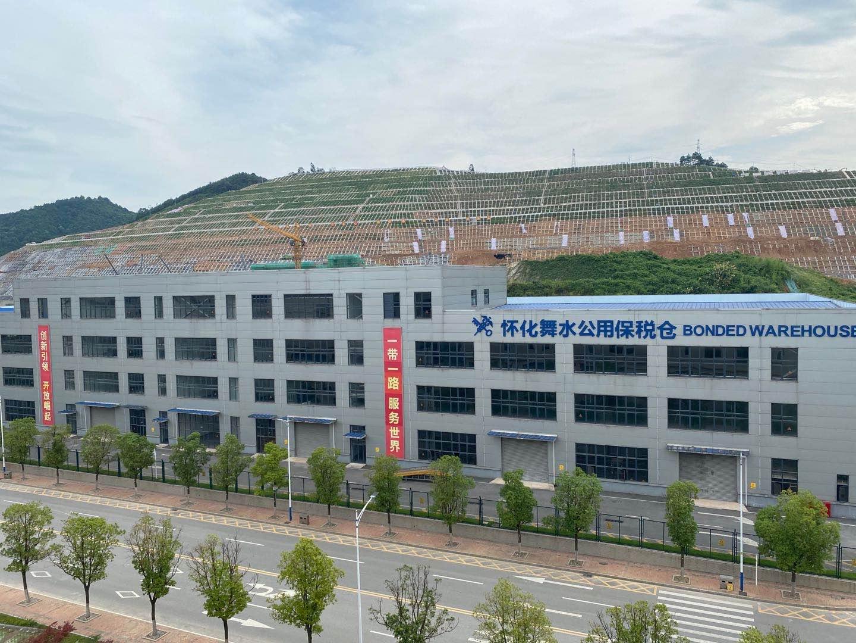 怀化武陵山现代商贸物流城(一期)四标(E1)项目