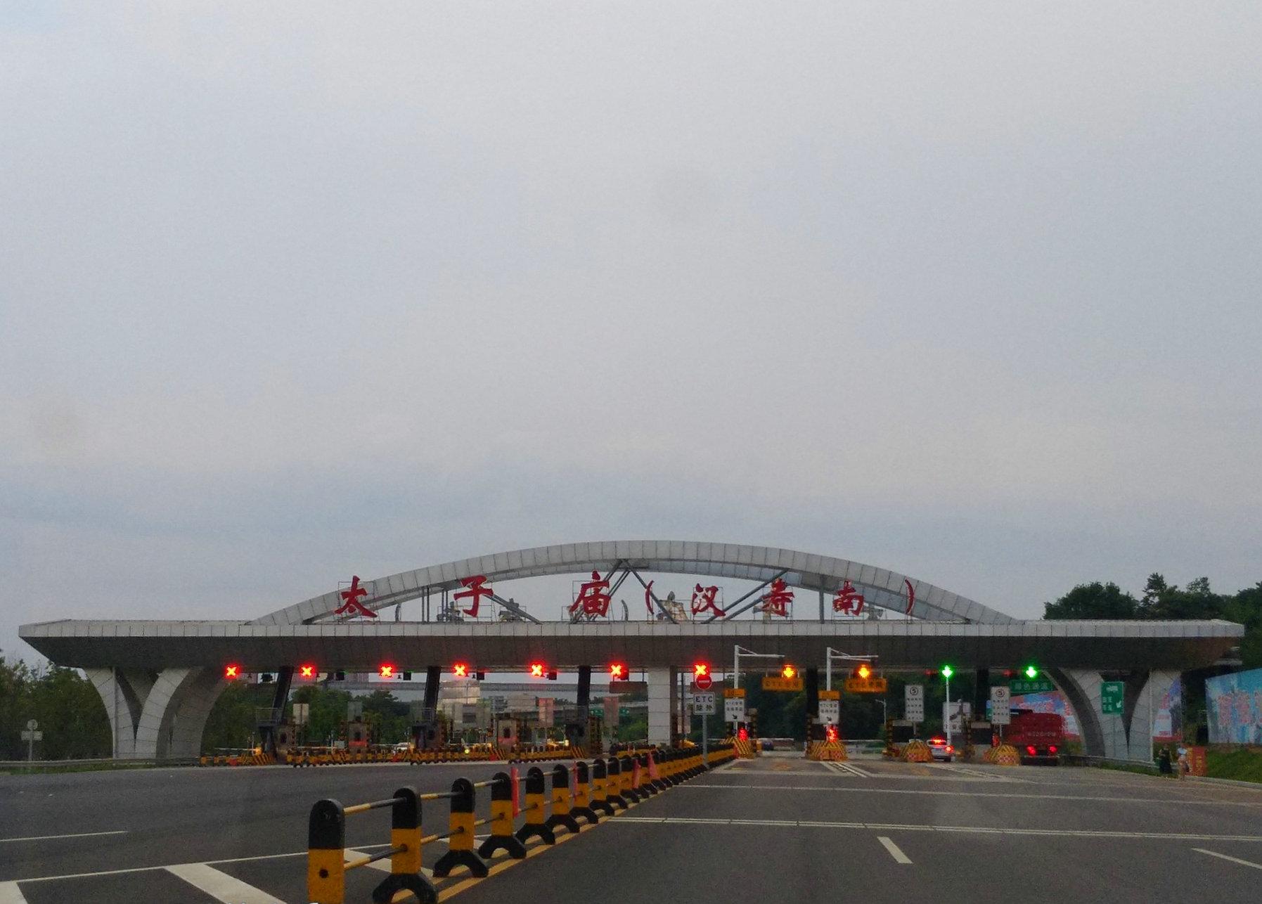汉寿太子庙收费站钢结构工程